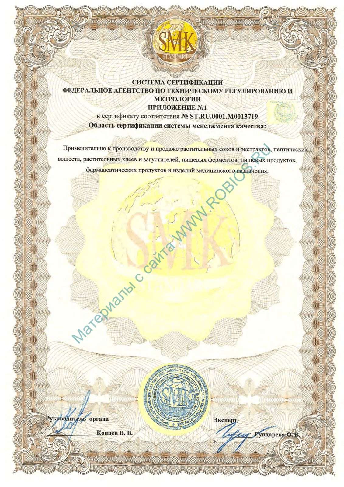 ISO-9001-2015_robios