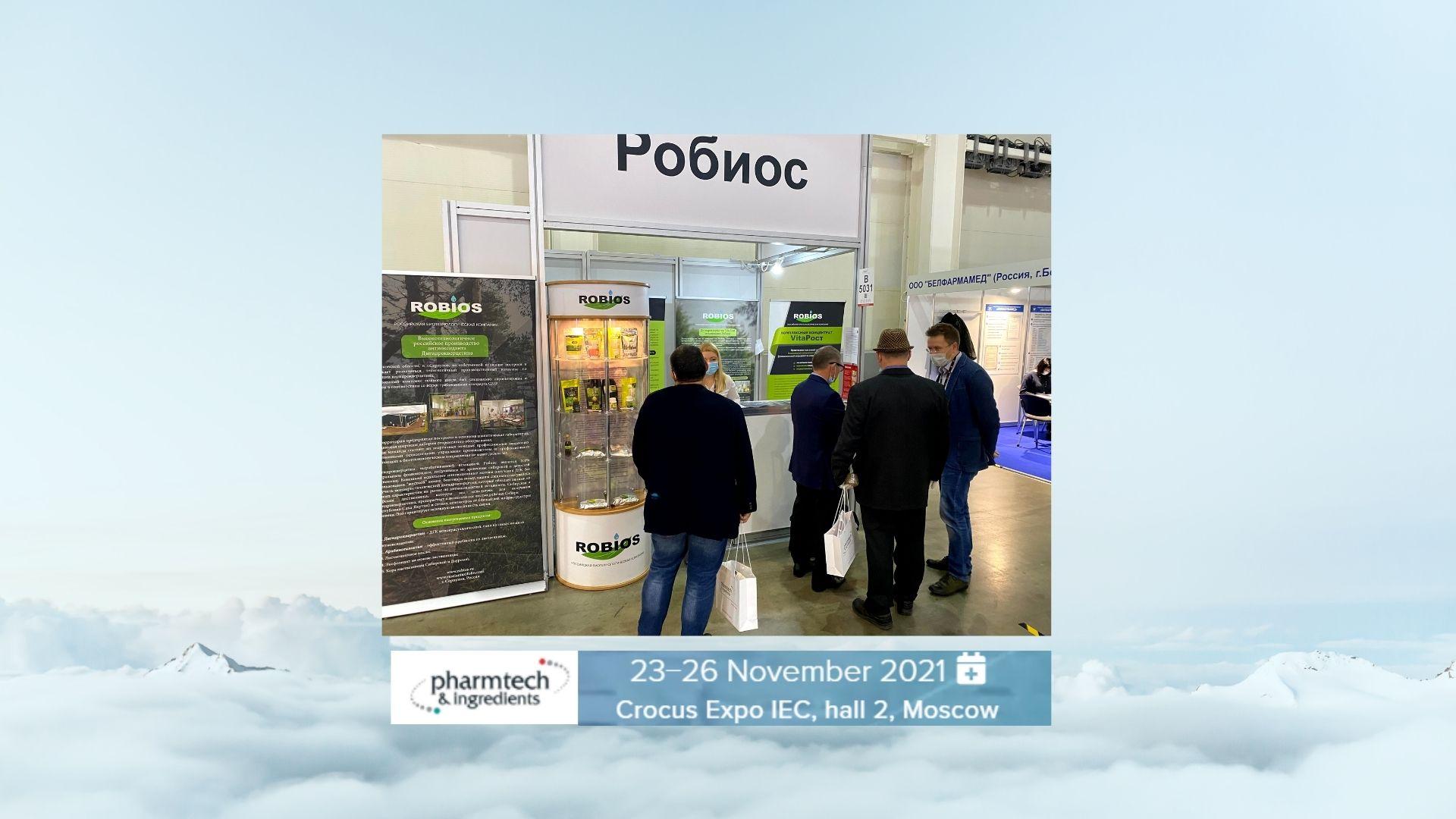 Robios Pharmatech 2020