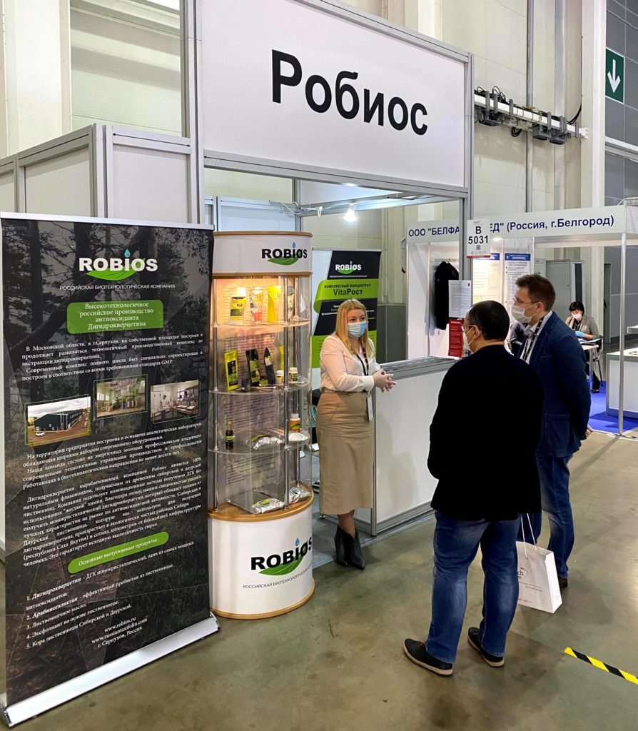 Robios Stand 2020