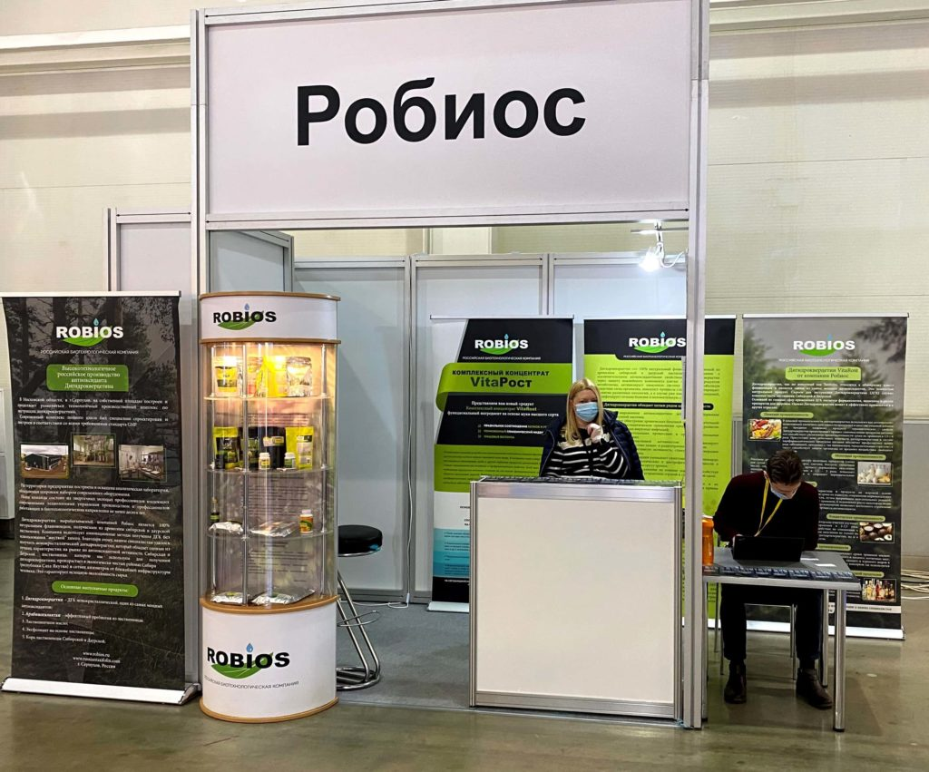 Robios stand
